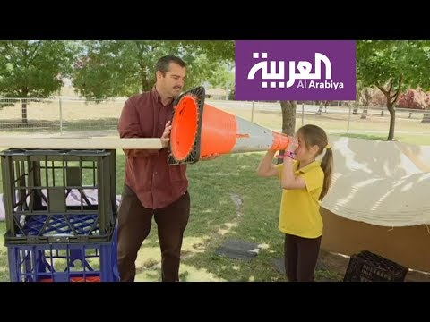 #صباح_العربية: مدرسة تعاقب طلابها باللعب  - نشر قبل 1 ساعة