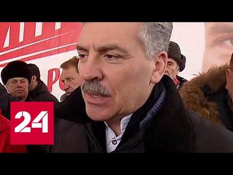 Пайщики ждут от Грудинина справедливости - Россия 24