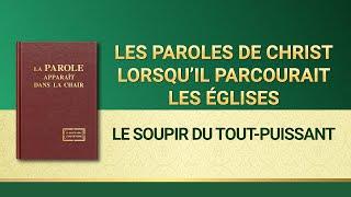 Paroles de Dieu « Le soupir du Tout-Puissant »