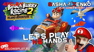 Beach Buggy Racing 2: Island Adventure - Gameplay (Chin & Mouse Only)