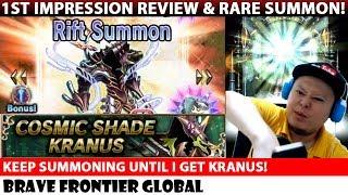 Cosmic Shade Kranus 1st Impression Review & Rare Summon (Brave Frontier  Global)