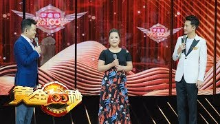 [黄金100秒]曾患产后抑郁陷入自卑 时隔三年重回舞台| CCTV综艺