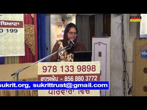 004 HFL 3 Day 01 22April2016 TeleFeedback Bibi Jasleen Kaur