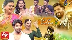 Pandaga Sir Pandaga Anthe ETV Ugadi Spl Event 2020 Sudheer,Aadhi  25th Mar 2020  Full Episode