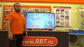 Видеообзор телевизора DOFFLER 43CF 59-T2 со специалистом от RBT.ru
