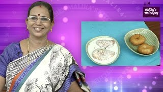 Vada Recipe | Vinayagar Chaturthi Special | Curd, Medu