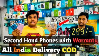 Best place for 2nd hand Gadgets with Bill & Warranty in India.