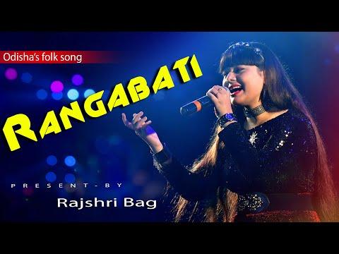Rangabati (রঙ্গবতী) - Gotro | Popular Folk Song | Live Singing Rajashri Bag