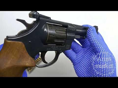 Revolver 22lr Arminius. Weihrauch HW4 4'