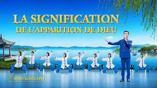 Louange et Adoration chrétienne — La signification de l'apparition de Dieu