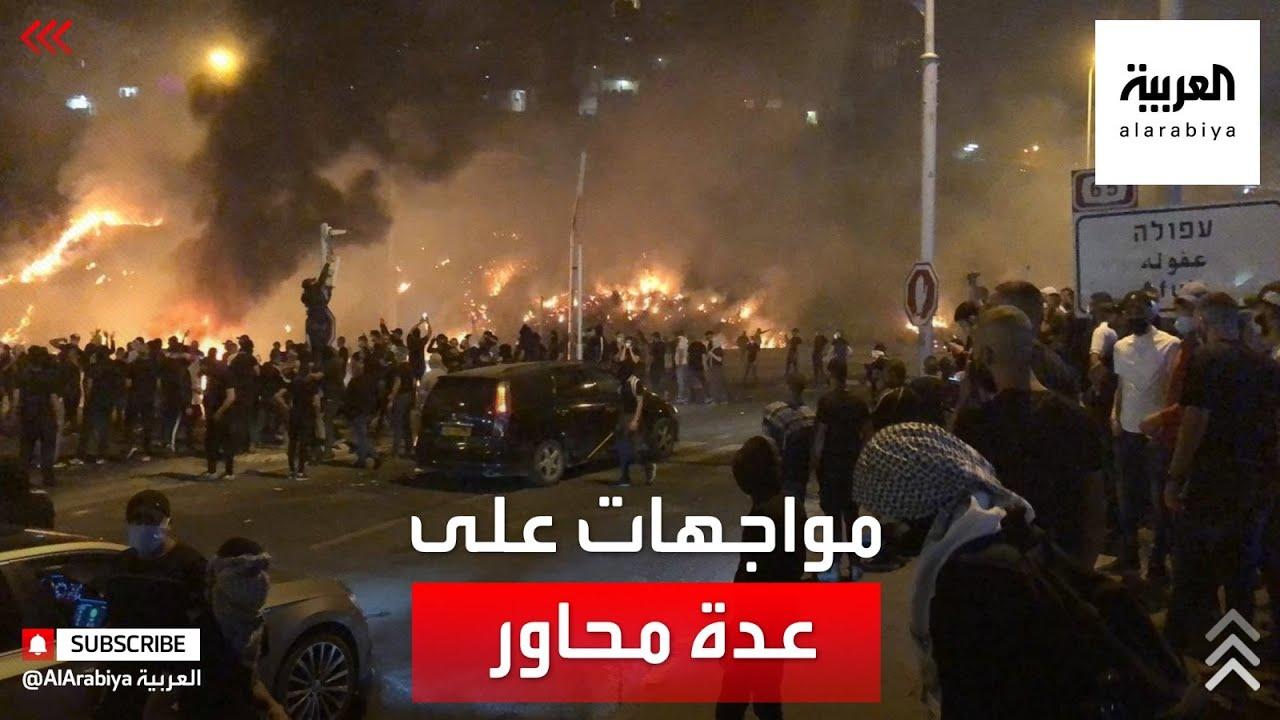 مراسل العربية: مواجهات بين الفلسطينيين والإسرائيليين في اللد وحيفا وعكا  - نشر قبل 2 ساعة