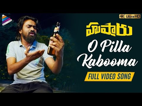 O Pilla Kabooma Full Video Song 4k | Husharu Latest Telugu Movie Songs | Rahul Ramakrishna