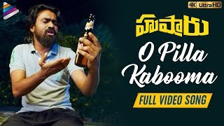O Pilla Kabooma Full Song 4k | Husharu Latest Telugu Movie Songs | Rahul Ramakrishna
