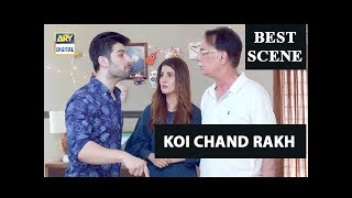 Koi Chand Rakh Episode 15 |Best Scene| #AyezaKhan