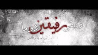 مارسيل خليفة - محمود درويش أجمل حب ( كما ينبت العشب )