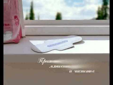 Flirt Commercial