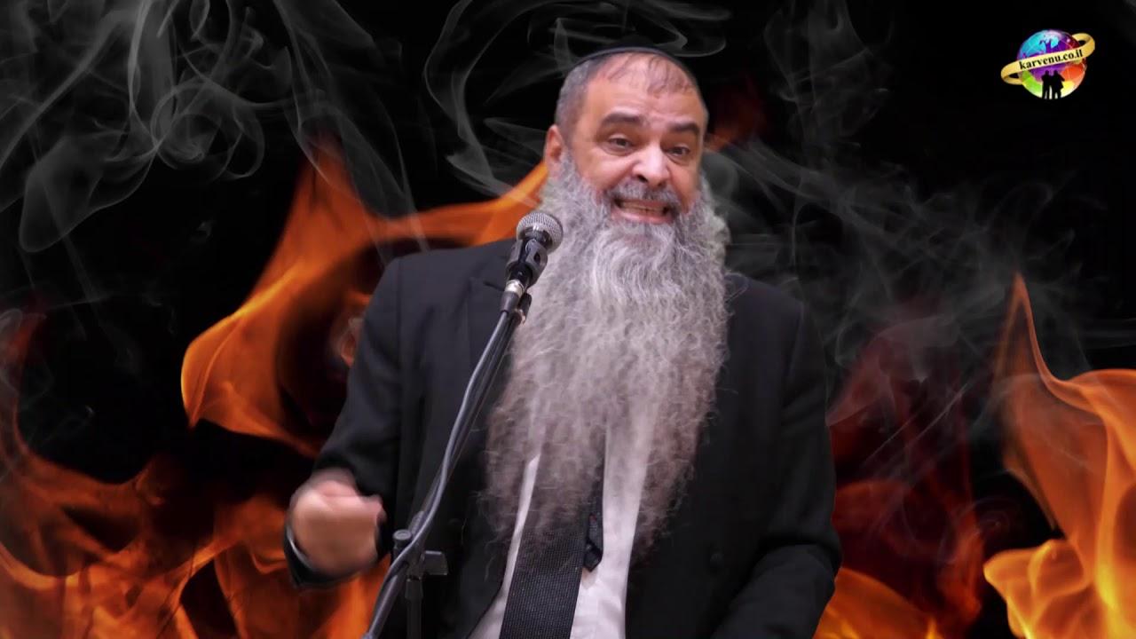 הרב רפאל זר HD | ליברמן חזור לרוסיה - סיבת השריפות במדינת ישראל? חזק ביותר!