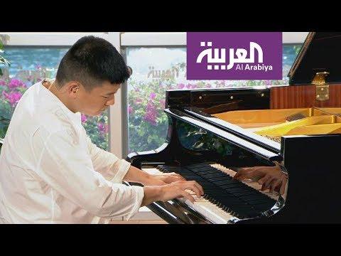 عازف بيانو عالمي في صباح العربية  - نشر قبل 39 دقيقة