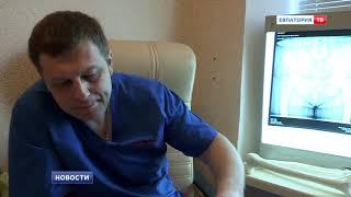 видео лечение в москве по полису омс другого