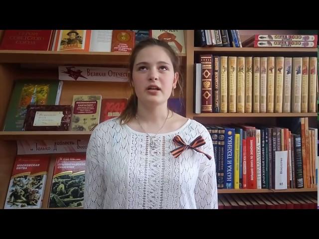 Изображение предпросмотра прочтения – АлинаКусмарцева читает произведение «До свидания , мальчики» Б.Ш.Окуджавы