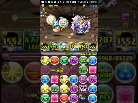 [Puzzle And Dragons] Ultimate Arena 4 - Yusuke