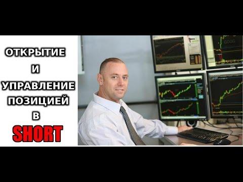 Внутридневная торговля акциями валютные пары на форексе