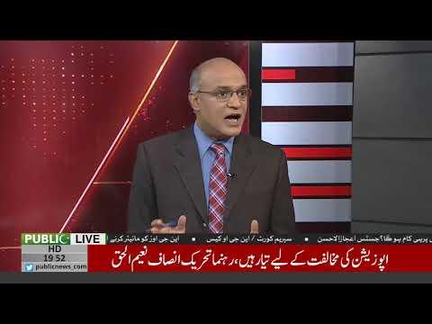 Anchor Person Zameer Haider reveals inside story of Money laundering case on Asif Zardari