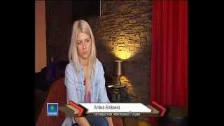 Интервью Алёны Алёхиной для канала НТВ+