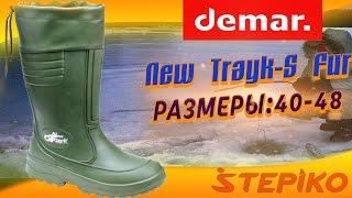 Зимние сапоги для охоты и рыбалки Demar New Trayk-S Fur. Видео обзор от STEPIKO.COM