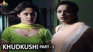 Horror Crime Story Khudkushi Part - 1 | Aatma Ki Khaniyan | Sri Balaji Video