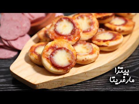 صورة  طريقة عمل البيتزا طريقة عمل بيتزا المارغريتا المبتكرة طريقة عمل البيتزا من يوتيوب