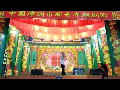Zhen Qing Zhen ai