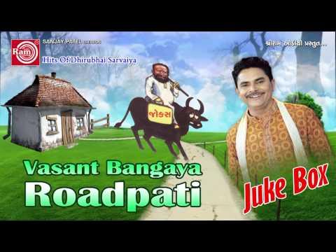 Gujarati Comedy Vasant Bangaya Roadpati Part-2 Dhirubhai Sarvaiya