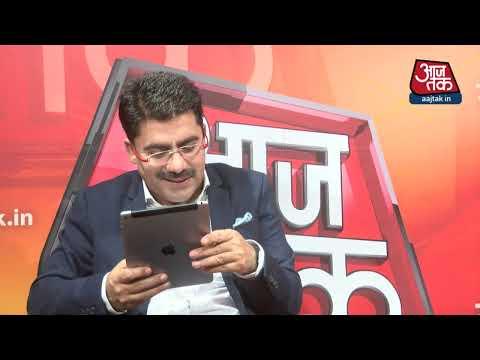 Anchor Chat: जुड़िए रोहित सरदाना के साथ और पूछिए अपने सवाल