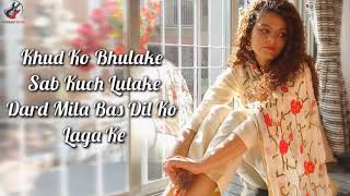 Ishq Meetha Lyrics | Palak Muchhal |