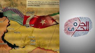 تركيا أم الأكراد؟ من سهّل هروب الدواعش من عين عيسى؟