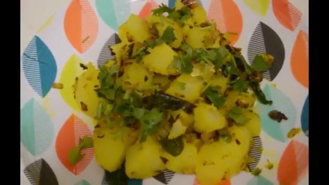 Boiled potatoes indian recipe youtube boiled potatoes indian recipe forumfinder Choice Image