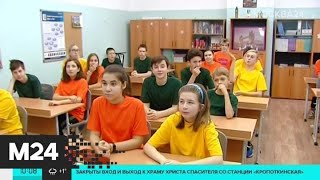 Московские педагоги набирают просмотры в Сети, выкладывая сценарии уроков в МЭШ - Москва 24