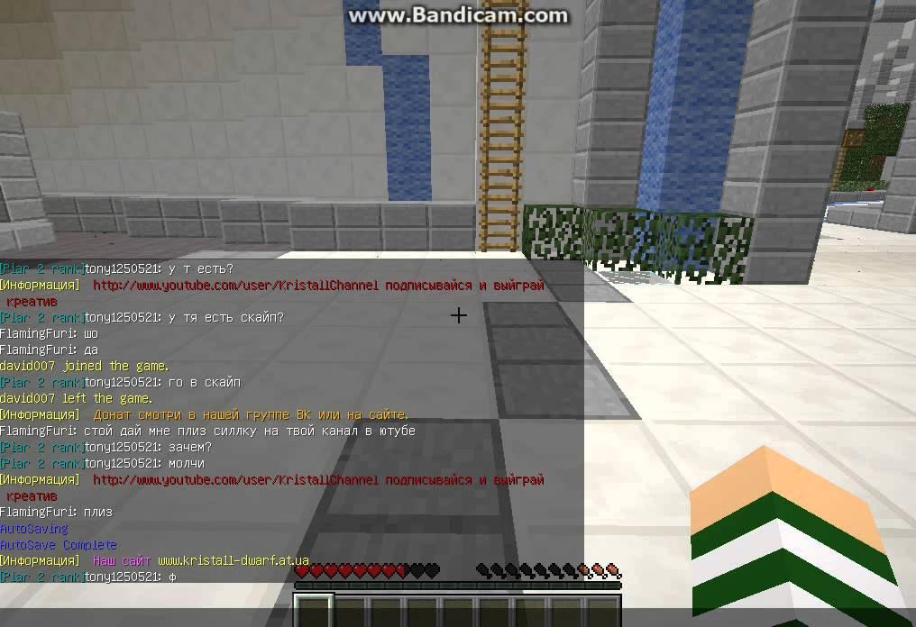 Сервера Майнкрафт - мониторинг, ip адреса, топ серверов ...