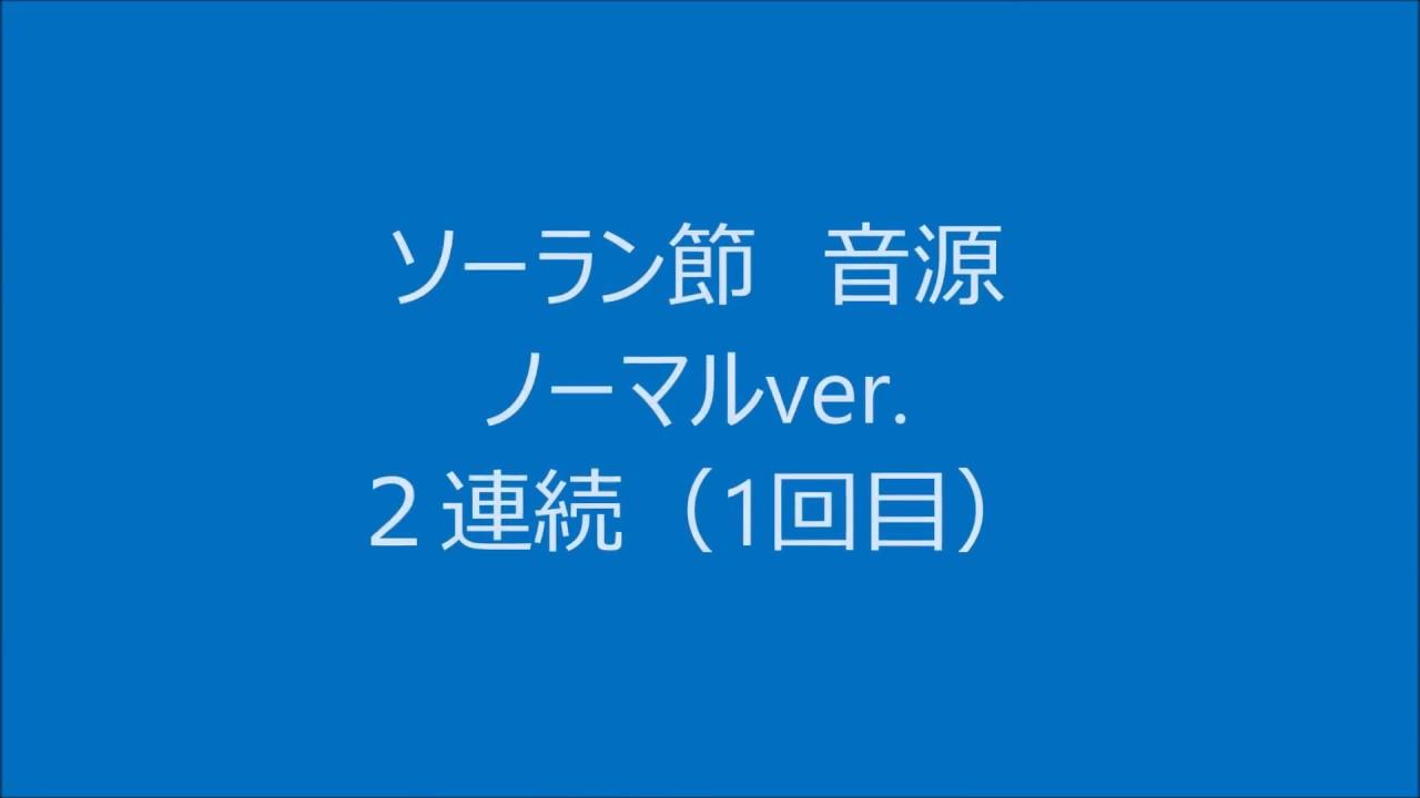 節 種類 ソーラン 日本の踊り、舞の種類や特徴とは?特に有名な踊り【6選】