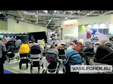 Indigo Carmen 17 детская коляска vasilechek.ru Caretto Montana, AroTeam Enzo новые модели 2017