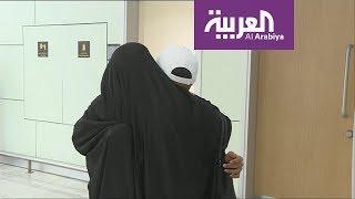 فيديو.. استعادة طفل سعودي هربت به أمه الداعشية