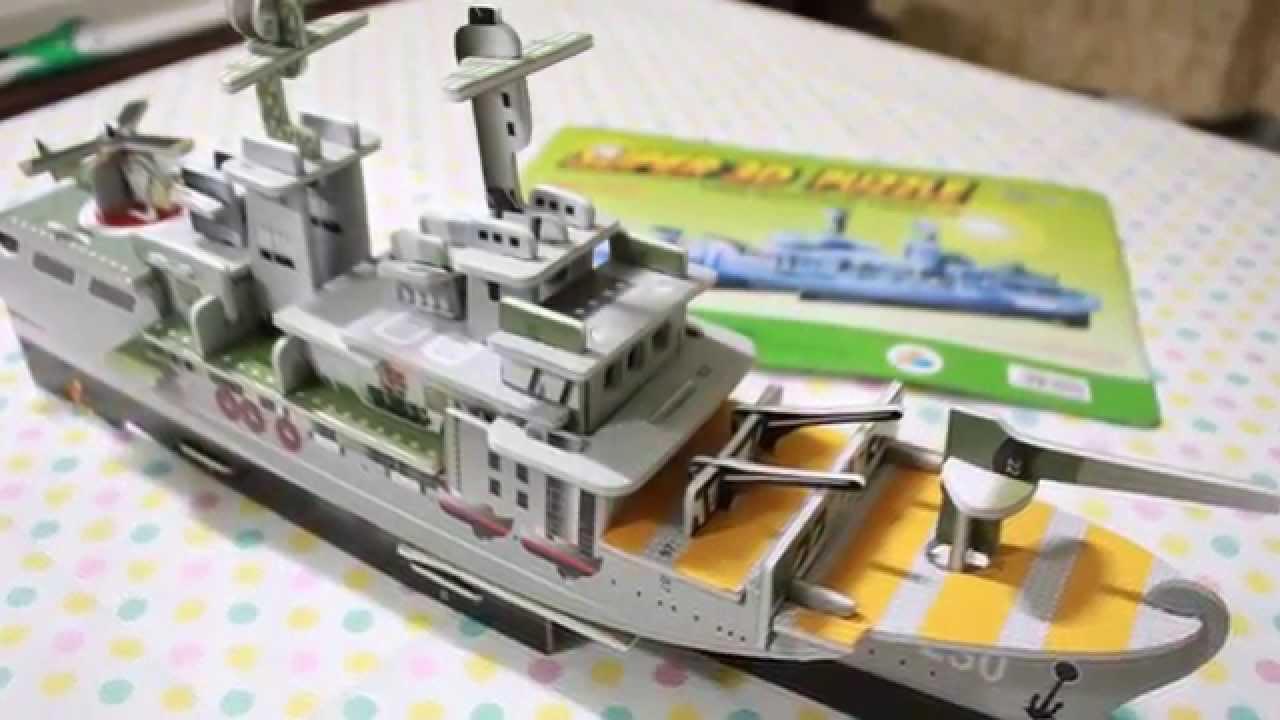Papercraft โมเดลเรือรบกระดาษ[ HMS Norfolk Frigate ] Paper Model
