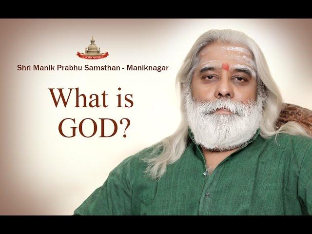 What is God - Shri Dnyanraj Manik Prabhu Maharaj, Maniknagar (Hindi)