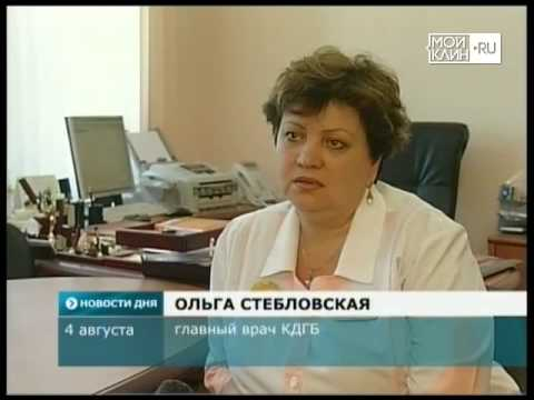Вакцина против кори - купить в ММК Формед
