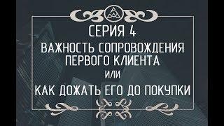 ADMINISTRATION.KZ - первый бизнес сериал Казахстана. Серия 3.