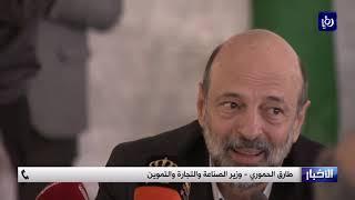الأردن والعراق ومرحلة جديدة من العلاقات بتوقيعِ اتفاقيات اقتصادية وتجارية