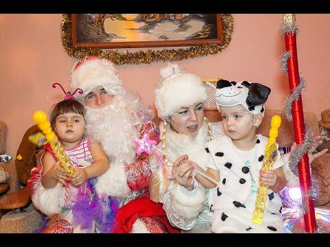 Дед мороз у Бабушки Наташи