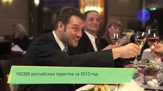 видео Безвизовый въезд в Россию
