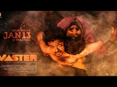 master-promo-7-|-thalapathy-vijay-|-vijay-sethupathi-|-sun-tv